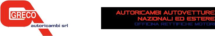 Autoricambi Greco - Lecce - Officina rettifiche motori Logo